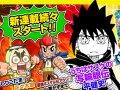 最強ジャンプ 無料漫画・無料本 サムネイル