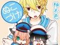 花とゆめコミックスオンライン 無料漫画・無料本 サムネイル