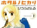 BookLive  無料漫画・無料本 サムネイル