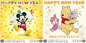 JCB オリジナルディズニーカード 年賀状無料素材見本サムネイル