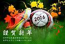 V-ELEVEN サッカー年賀状無料素材 2016 年賀状無料素材見本サムネイル