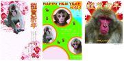 高崎山年賀状デザインをダウンロードできます 年賀状無料素材見本サムネイル