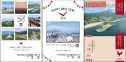 OITA CITY オリジナル年賀状テンプレート 年賀状無料素材見本サムネイル