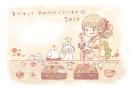 桃の宝石箱 年賀状デザイン無料配布2017 年賀状無料素材見本サムネイル