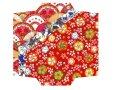 ニャログ ぽち袋・お年玉袋のペーパークラフトの型紙 サムネイル