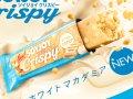 ソイジョイ クリスピー 4種セット 無料サンプル サムネイル