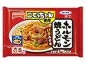 冷凍具つき麺セット 無料サンプル サムネイル