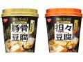 日清 麺なしラーメン 2ケースセット 無料サンプル サムネイル